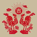 Chinese rooster auspicious paper-cutting Royalty Free Stock Photo