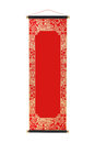 Chinese scroll festive with floral design border and copy space Royalty Free Stock Photography
