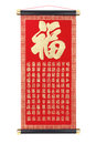 Chinese scroll new year prosperity with festive greetings Stock Photography