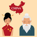 Chinese sensei old man asian elderly portrait woman person retired grandfather vector illustration Royalty Free Stock Photo