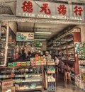 stock image of  Chinese Shop