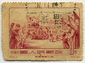 Chinese stamp Stock Photo