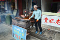 Chinese street cooking muslim stands on the streets of xian china Royalty Free Stock Images