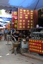 Chinese Street restaurants Stock Images