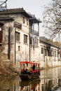 Chinese style boat on the river Stock Photography