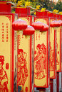 Chinese style screen and red lantern in garden Royalty Free Stock Images