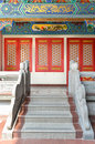 Chinese style staircase Royalty Free Stock Photos