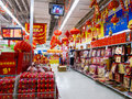 Chinese super market Stock Images