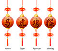 Chinese symbols on the lantern signs of the zodiac rooster horse monkey tiger set Royalty Free Stock Photography