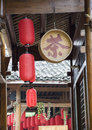 Chinese Tea House Royalty Free Stock Photos