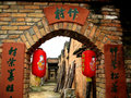 Chinese village   houses Royalty Free Stock Photography