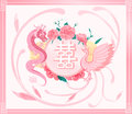Chinese wedding card, pink dragon , phoenix, happiness chinese text in pink theme