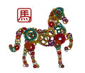 Chinese wood gear zodiac horse illustration lunar new year of the element forward pose silhouette with text symbol isolated on Royalty Free Stock Image