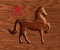 Chinese wood zodiac horse illustration lunar new year of the element forward pose silhouette with text symbol on grain background Royalty Free Stock Image