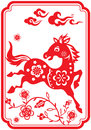 Chinese year of horse new in traditional paper cut style illustration Stock Photography
