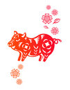 Chinese year of Pig Royalty Free Stock Photo