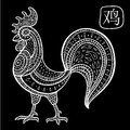 Chinese zodiac animal astrological sign cock vector illustration Stock Photo