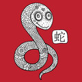 Chinese zodiac animal astrological sign snake vector illustration Royalty Free Stock Photography