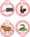 Chinese zodiac animal ox rat rooster snake a vector set of animals inside a style circlular ornament drawn in cartoon style this Stock Image