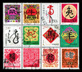 Chinese zodiac postage stamp isolated Royalty Free Stock Photography