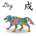 Chinese Zodiac Sign Dog with geometric motley flowers