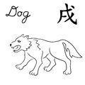 Chinese Zodiac Sign Dog outline