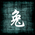 Chinese Zodiac Sign - Hare Royalty Free Stock Image
