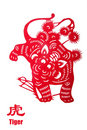 Chinese zodiac of Tiger year 2010. Royalty Free Stock Photo