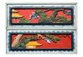 Chiński stary woodcarving Zdjęcie Royalty Free