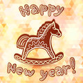 Chocolate horse new year greeting card vector Royalty Free Stock Photos