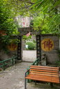 Chongqing east spring buddha cave banan district city river springs five cloth Stock Image