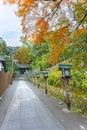 Chorakuji Temple In Kyoto