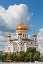 Christ the Savior Cathedral. Moscow Royalty Free Stock Photos