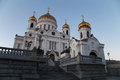 Christ the savior cathedral moscow russia Stock Photography