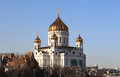 Christ the savior cathedral moscow russia Stock Image