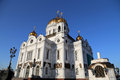 Christ the savior cathedral moscow russia Royalty Free Stock Image