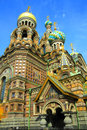 Christ the Savior Cathedral in St. Petersburg Royalty Free Stock Photos