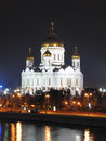 Christ the Saviour Cathedral. Stock Image