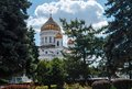 Christ the saviour cathedral reconstruction of in moscow russia view from pushkin museum Stock Images