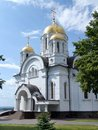 Christian cathedral in the city of Samara. Royalty Free Stock Photo