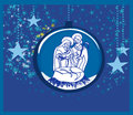 Christian Christmas nativity scene of baby Jesus in transparent ball Royalty Free Stock Photo