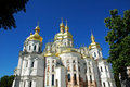 Christian church in Kiev Royalty Free Stock Images