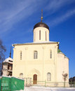 Christian Orthodox Church Royalty Free Stock Photo