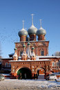 Christian Russian church Royalty Free Stock Photos