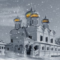 Christianity church in Russia, Winter Stock Photography