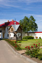 Christianity monastery. Source with sacred water Royalty Free Stock Image