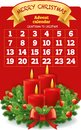 Christmas advent calendar with wreath and candles Royalty Free Stock Photo