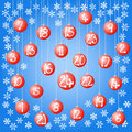 Christmas baubles vector illustration of an advent calendar with balls Royalty Free Stock Images