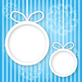 Christmas blue background with stripes Royalty Free Stock Image