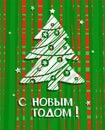 Christmas card, Christmas tree, green, vector.